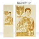 【オプション】FC東京 20周年 F.C.TOKYO オフィシャル 20years 40 平川 怜 選手 焼印木箱