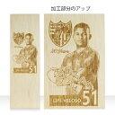 【オプション】FC東京 20周年 F.C.TOKYO オフィシャル 20years 51 リッピ ヴェローゾ 選手 焼印木箱