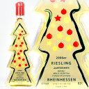 クリスマスツリー型の見た目もかわいいワインボトル数量限定☆クリスマスツリー型ワイン