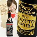 【バレンタイン専用】米100%の醸造アルコールから生まれた新しいお酒 全米吟醸「奥の松」720ml