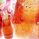 【母の日】スワロフスキー付き キュヴェ・マリー・クリスティーヌ プロヴァンス ロゼ ハーフ 375ml | 名入れ 母の日 ワイン プレゼント 名前入り ギフト 酒 お祝い 記念品 贈答 名入れ酒 ギフトラッピング 記念日