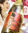 【遅れてごめんね母の日】バラ梅酒スパークリング 720ml | 名入れ 母の日 梅酒 プレゼント 名前入り ギフト 酒 お祝い 記念品 贈答 名入れ酒 ギフトラッピング 記念日 セミオーダー ママ お母さん