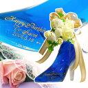 【 名入れ プリザーブドフラワー 】 シンデレラシュー ブルーキュラソー 350ml | 名前入り 名前 プレゼント ギフト 贈り物 お酒 おしゃれ かわいい 女性 母の日 誕生日プレゼント 彼女 女友達 シンデレラ ガラスの靴 リキュール 結婚祝い プリザーブド アレンジメント 豪華