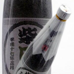 不織布袋包み(クリスタルパック720ml用)