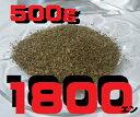 健康茶・ギムネマ500g高級焙煎TB用刻み100%(ギムネマ・シルベスタ)漢方安価