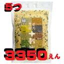 雑穀米・十穀米250gX5袋 自然食品・雑穀米・健康食品