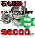 製粉器・万能粉砕機ミニスピードミル900ccMS-09 粉砕器