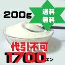 コラーゲン粉末 パウダ-200g(ペプチド100%)送料込・代引不可