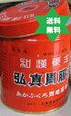 【第3類医薬品】あかぶくろ胃腸薬本舗 弘真胃腸薬 255g缶x3・送込・安価漢方