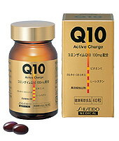 Shiseido Shiseido Shiseido Shiseido medical Q10 address 60 tablets x 2
