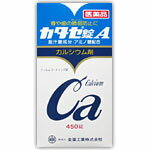 Cats lock A 450 tablets x 2 4476