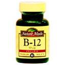 ネイチャーメイド ビタミンB12 (80粒)