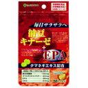 AL/納豆キナーゼ&EPA  23.52g(420mg×56粒)