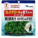 小林製薬の特保シリーズ 明日葉青汁キトサンのチカラ