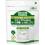 Kobayashi-made drugs Kobayashi pharmaceutical nutrition supplementary food Coenzyme Q10 α-lipoic acid L-carnitine 60 grains × 2 fs3gm