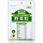 小林製薬 小林製薬の栄養補助食品野菜粒150粒2 【あす楽対応】 1580