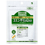 Kobayashi-made drugs Kobayashi pharmaceutical nutrition supplementary food Coenzyme Q10 60 grain × 2 3580
