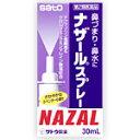 佐藤製薬 ナザールスプレーラベンダー30ml 【あす楽対応】...