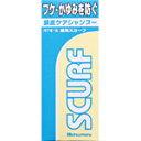 ハツモール薬用スカーフ80g 【あす楽対応】 1028
