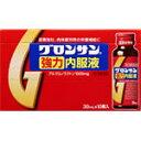 グロンサン強力内服液30mL×10本パック商品×2 【あす楽対応】 2800