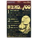 興和新薬 新ミオDコーワ100 50mL×2本×2 【あす楽対応】 838