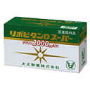 大正製薬 リポビタンDスーパー100mL×10本×2 【あす楽対応】 3561