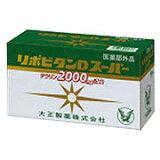 大正製薬 リポビタンDスーパー100mL×10本×2 【あす楽対応】 3561 02P01Mar15