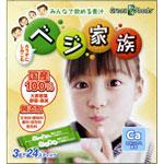 3 g of *24 ベジ family stick 1314