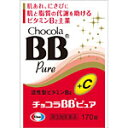 170 tablets of *2 [tomorrow easy correspondence] チョコラ BB pure fs2gm