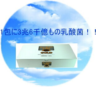 ニューエコフENMゴールド1.8gx120包 95000