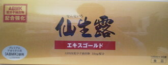 *30 bag of agaricus 茸仙生露 extract gold 100mL fs3gm