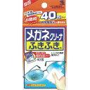 小林製薬 メガネクリーナふきふき40包 【あす楽対応】 47...