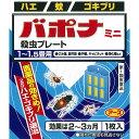 アース製薬 バポナ ミニ 殺虫プレート 1枚23g 【あす楽対応】 628 【第1類医薬品】