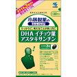 小林製薬 小林製薬の栄養補助食品 DHA イチョウ葉 アスタキサンチン90粒 【あす楽対応】 2041