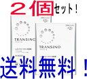 トランシーノII 24...