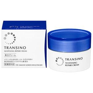 トランシーノ薬用ホワイトニングリペアクリーム 35g[トランシーノ 薬用美白クリーム] 3703 【あす楽対応】【医薬部外品】