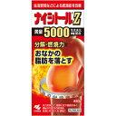小林製薬 ナイシトールZ 420錠 5537 【あす楽対応】 【第2類医薬品】
