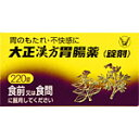 Taisho Pharmaceutical Taisho Chinese medicine digestive medicine <tablet>220 tablets of *2 [tomorrow easy correspondence] fs2gm