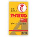 セイロガン糖衣A36錠×2 【あす楽対応】 1500 【第2類医薬品】