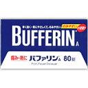 バファリンA80錠 【あす楽対応】 1476 【第(2)類医薬品】 【02P03Dec16】