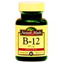 80 *2 [tomorrow easy correspondence] Otsuka Pharmaceutical nature maid vitamin B12 fs2gm