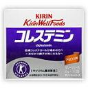 コレステロール低下と整腸作用が同時に期待キリン コレステミン アセロラ味(6g×30袋)