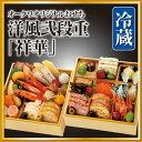 オークワオリジナルおせち 洋風弐段重「祥華」(洋風/関西風/冷蔵/おせち料理)