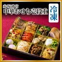 赤坂璃宮「中華おせち壱段重」(冷凍/おせち料理)