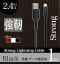【月間優良ショップ】 タフな充電ケーブル強靭Lightnin...
