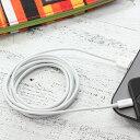 送料無料 Lightningケーブル 充電・データ通信 iPhone アイフォン 高出力 2.4A Apple MFI 正規認証品 ライトニング ケーブル 1.5m ホワ..