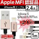 送料無料【月間優良ショップ】iPhoneX 8Plus対応 ...