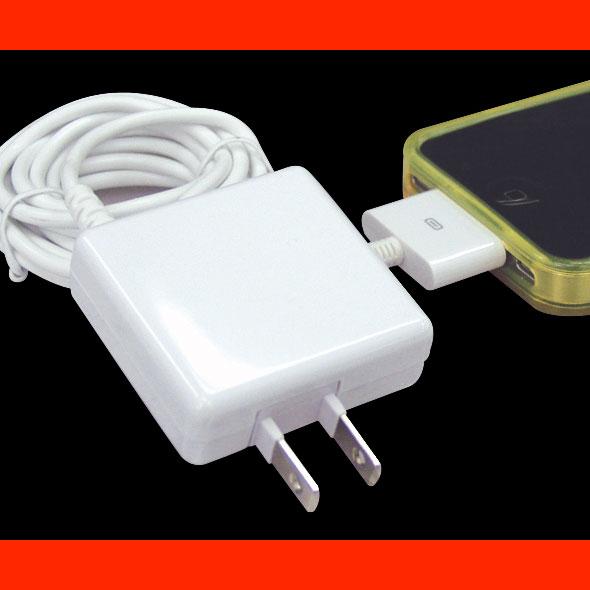 iPhone4/iPhone4s完全対応iPhone、iPod用AC携帯充電器AC-IP01W1000mAの大出力。ゆとりの1.8mコード