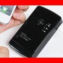 モバイルバッテリー 携帯充電器ILAU30-01K【ブラック】iPhone5/SE対応スマートフォン用ケーブル無しタイプ【送料無料】 【ポイント 倍】【20P27May16】