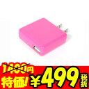 スマホ 充電器USB-AC充電器OKWACU-SP01P【ピンク】スマホ Android対応【メール便送料無料】【ポイント 倍】【20P18Jun16】